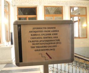 Nedgang til Eremitasjens sentralasiatiske samlinger